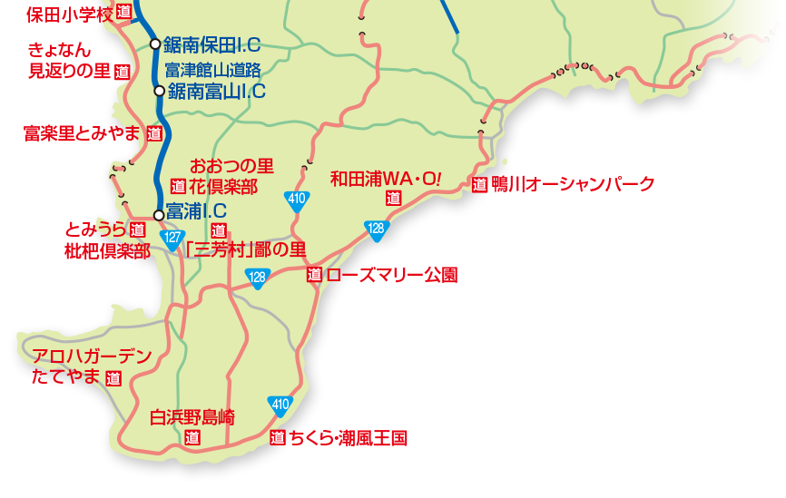 Map of Michi no Eki