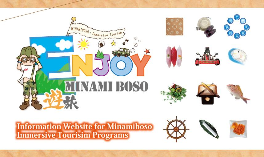 Follow your heart at Minamiboso, a kingdom of rich experiences blessed with the sea, mountains and nature.