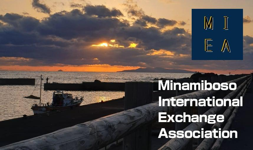 Minamiboso International Exchange Association