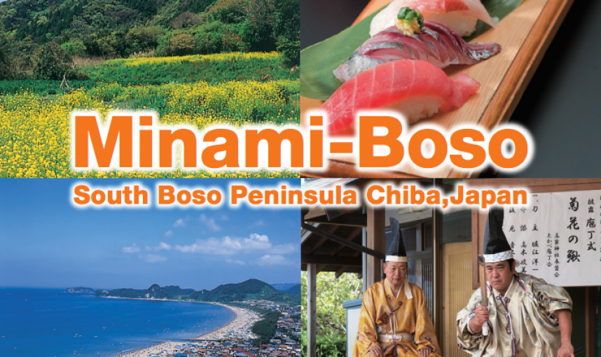 Minami-BOSO English guide pdf