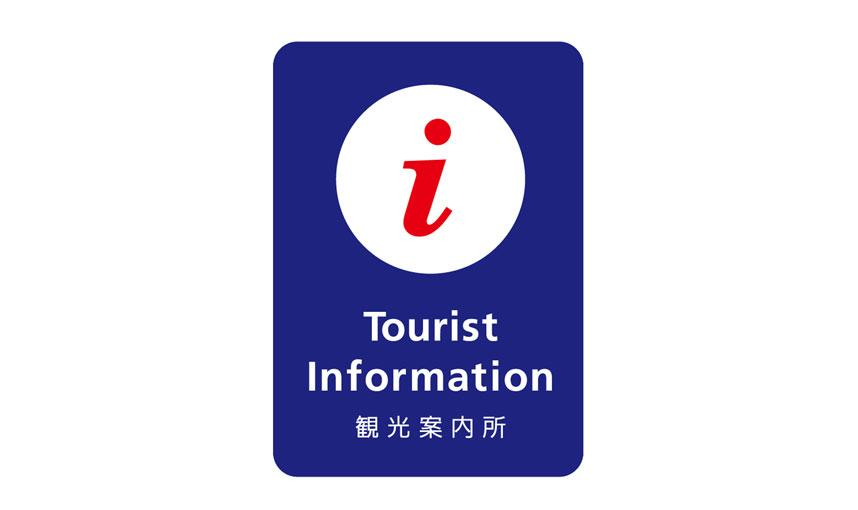 We are certified as JNTO Category 2 of Foreign Tourist Information Centers in Japan