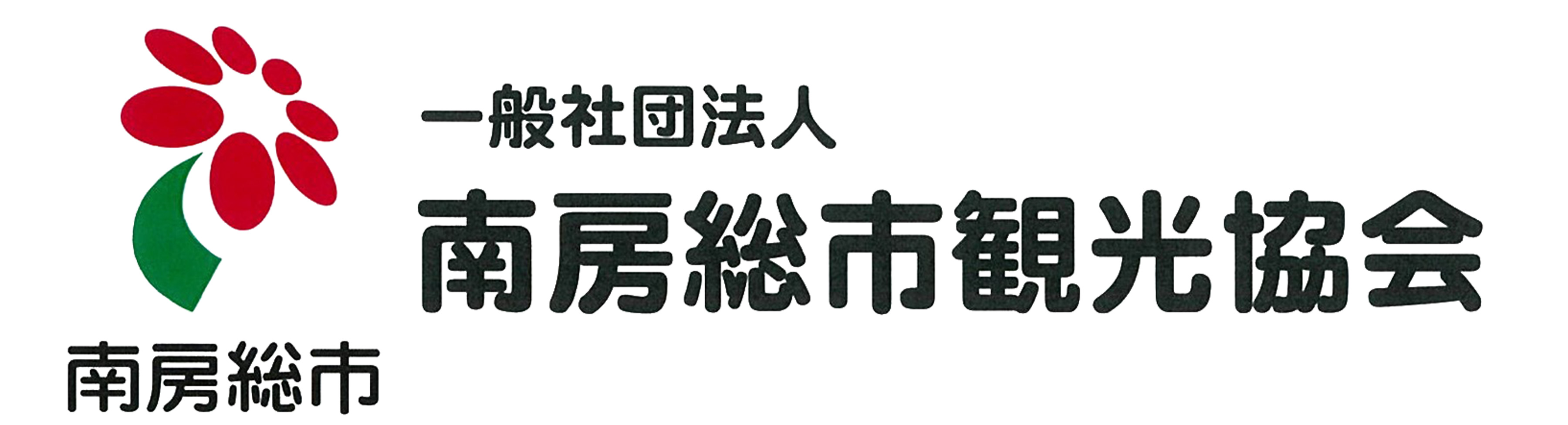 笑福 - Minamiboso City Tourism Association